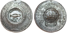 World Coins - BRAZIL: AR Medal 1955, counterstamped type VIII on 960 Reis 1816. UNC-XF, rare