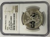 """World Coins - Mexico Silver """""""".999"""""""" With Dot 1 Onza 1989. NGC PF68"""
