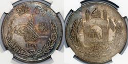 World Coins - AFGHANISTAN. Kingdom. Aman Allah. AH 1337-1348. 2½ Afghanis SH 1306 (AD 1927). NGC AU55