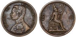 World Coins - Thailand (Kingdom of Siam). King Rama V. AE 1 Att 1887. about VF.