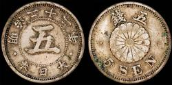 World Coins - Japan. Mutsuhito. CU-NI 5 Sen 1889. Choice VF