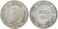 World Coins - British Administration. Palestine. Silver 100 Mils 1935. Toned VF/XF