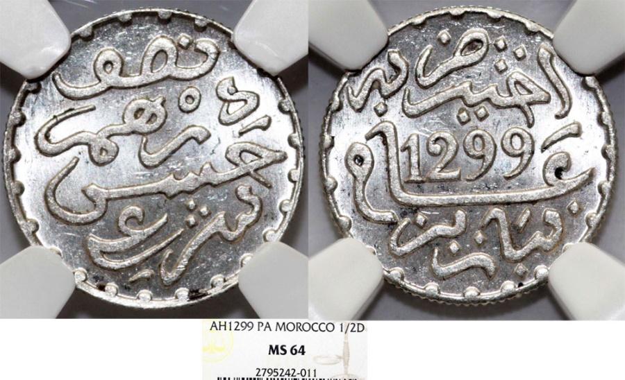 World Coins - Morocco. Moulay Al Hasan I (1290-1311 AH) (1873-1894). AR 1/2 Dirham 1299 H (1881/2 AD) NGC MS64