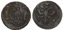 World Coins - Russia. CU 1 Denga 1737. Nice VF