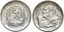 World Coins - Bulgaria. Peoples Republic (1946-1990). Silver 5 Leva 1972. BU