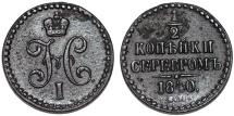 Russia. Nicholas I. CU 1/2 Kopek 1840 BM. XF