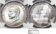 World Coins - Lithuania. Republic. Silver Commemorative 10 Litu 1938. NGC MS64, rare grade