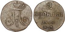 World Coins - Imperial Russia. Paul I (1796-1801). Cu 2 Kopeck 1800 KM. aVF.