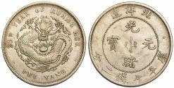 World Coins - CHINA, Provincial. Zhílì (Chihli). AR 7 Mace 2 Candareens – Dollar. Imperial Dragon type. Dated RY 33 of the Guāngxù Emperor (1907). Choice XF