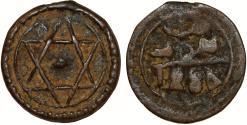 World Coins - Morocco, 'Alawi Sharifs, temp. Muhammad IV, 4-Falus AH 1284. Fine