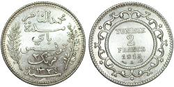 World Coins - Tunisia. French Protectorate. Muhammed Al Basir Bey. Silver 2 Francs 1915 A. UNC