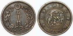 World Coins - Japan. Emperor Mutsuhito (1867-1912). Meiji. AR 50 Sen y. 6 - 1873. Toned XF