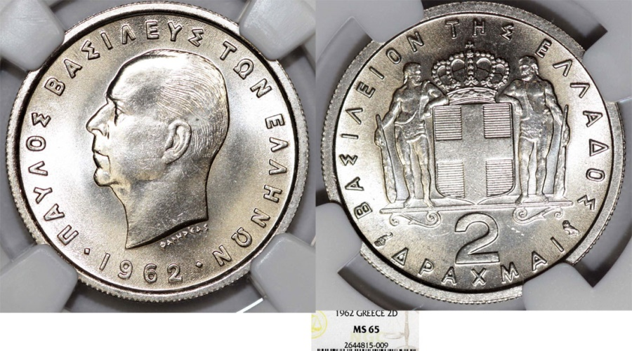 World Coins - Greece. Paul I. Ni 2 Drachmai 1962. NGC MS65!