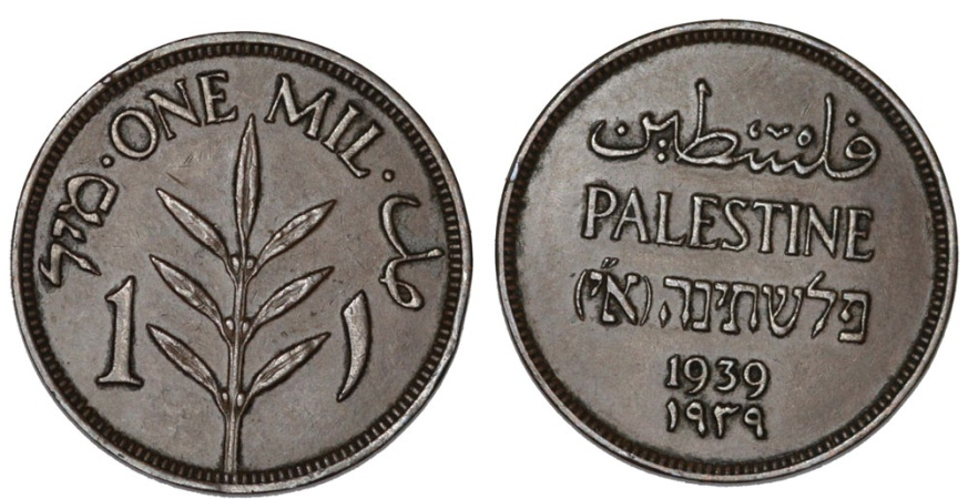 World Coins - Palestine. AE 1 Mil 1939. XF+/AU