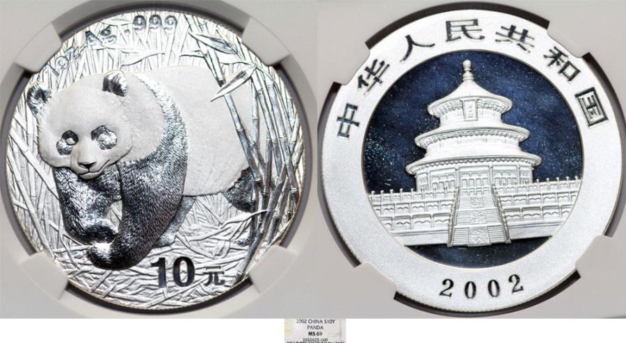World Coins - China. SMALL DATE SILVER PANDA 10 YUAN 2002 NGC MS69