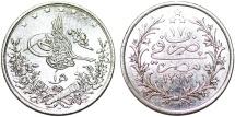 World Coins - Egypt. Abdul Hamid II. AR 1 Qirsh (AH1293//17) (1891). Choice AU