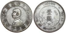 World Coins - China. Republic. AR Memento Dollar ND (1928). VF
