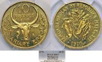 """World Coins - Madagascar.  Republic. AL-AE 10 Francs """"Essai"""" 1970. PCGS SP67"""