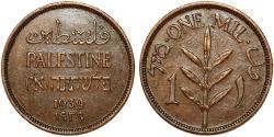 World Coins - Palestine. British Administration. AE 1 Mil 1939. Choice XF