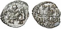 World Coins - RUSSIA, Novgorodskaya Feodal'naya Respublika (Novgorod Republic). State coinage (ca. 1420-1456). Good VF