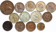 World Coins - Mexico. Republic. Lot of 13 coins: 1-25 Centavos 1906-1956. XF-UNC