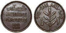 Palestine. British Administration. AE 1 Mil 1935. XF