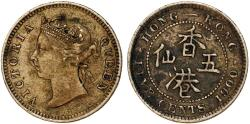 World Coins - British Colony: Hong Kong. Queen Victoria. AR 5 Cent 1900. aXF.