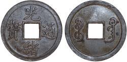 World Coins - China. Kwangtung Province. Brass 1 Cash 1890-08. UNC