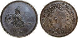 World Coins - Egypt: Islamic Ottoman Empire. 'Abd al-'Aziz. AH 1277-1293 / AD 1861-1876. CU 20 Para 1864. Nice Choice XF