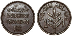 World Coins - Palestine. British Administration. AE 1 Mil 1935. XF