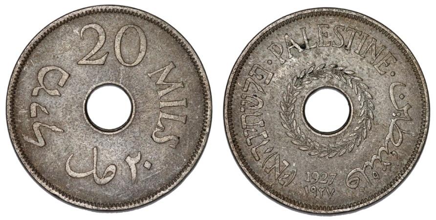 World Coins - Palestine. CU-NI 20 Mils 1927. Choice VF, Scarce