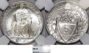 World Coins - Vatican City. Pope Pius XII (1939-1958). Steel 20 Centimes 1942 - Justice. NGC MS67.
