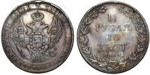 World Coins - Imperial Russia. Coinage for Poland. AR 10 Zloty - 1 1/2 Ruble 1836 HG. VFF, lightly tone