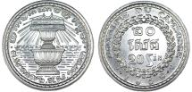 World Coins - Kingdom of Cambodia. Norodom Suramarit (1955-1960). Aluminium 20 Sen 1959. Choice BU