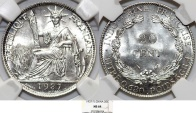 French Indo-China. Colonial Issue. Silver 20 Cents 1937. NGC MS64!
