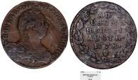 World Coins - H.R.E. Austrian Netherlands. Belgium. Maria Theresa (1740-1780). AE Liard 1778. PCI F-15