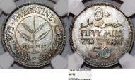 British Administration. Palestine. Silver 50 Mils 1942. NGC AU55, toned beautiful coin