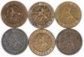 World Coins - Netherlands & Colonies. Lot of 6 coins 2 1/2 Cents 1929-1965. XF- AU