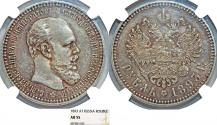 Ancient Coins - Imperial. Russia Alexander III. Silver Rouble 1893-AГ. NGc AU55