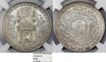 World Coins - India. Princely State: Hyderabad Province. Silver Rupee AH1361\\32 ( 1942AD). NGC MS63