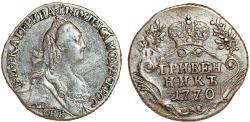 World Coins - Imperial Russia. Catherina II (1764-1796) Silver Grivernnik (10 Kopecks) 1770 CPB ТI. XF
