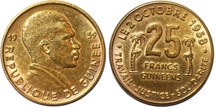 World Coins - Republic of Guinea. Rare 25 Francs 1959. VF