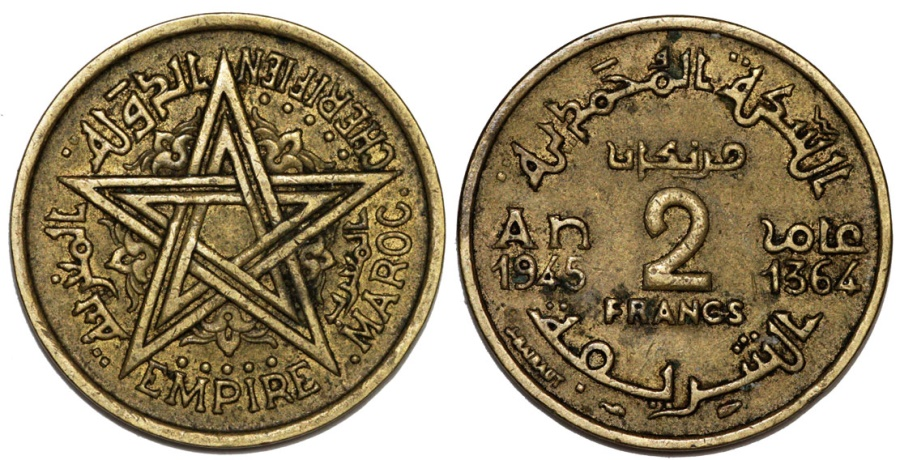 World Coins - Morocco. French Protectorate. 2 Francs AH1364. Choice XF