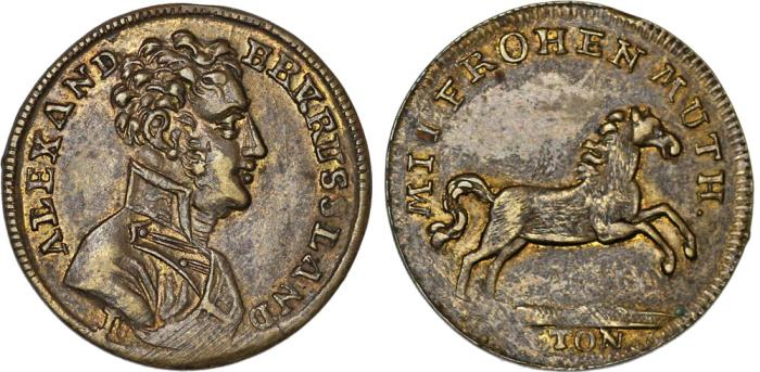 World Coins - Imperial Rusia. Alexander I (1801-1825). Very  Nice Gaming Jeton (token) (ca. 1814). Choice XF