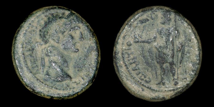 Ancient Coins - ROMAN PROVINCIAL – Asia, Conventus of Synnada, Phrygia, Aezanis, Claudius AE, Antiochos Metrogenes, magistrate