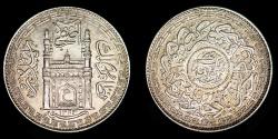 World Coins - INDIA – HYDERABAD Mir Osman Ali Khan Charminar Rupee, AH 1343 RY 14 (1924 AD)