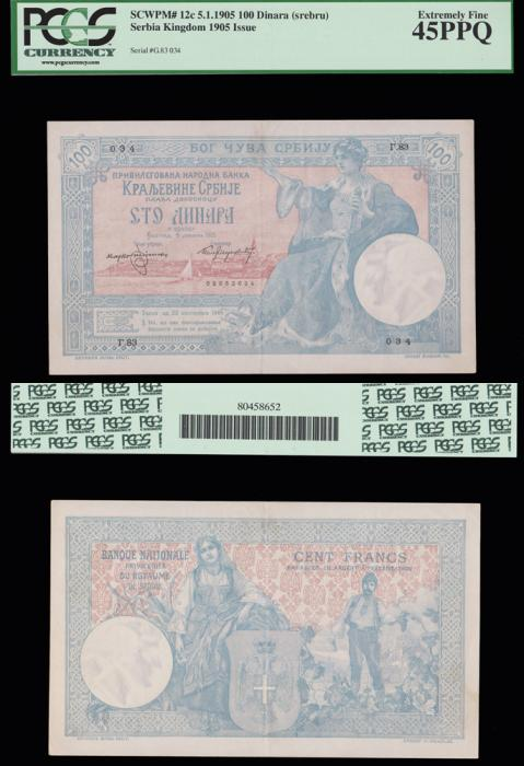 World Coins - SERBIA - 100 Dinara 5.1.1905 banknote PCGS Extremely Fine 45PPQ scarce