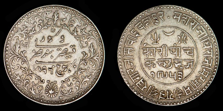World Coins - INDIA – KUTCH Khengarji III 5 Kori VS 1953 - 1896 AD