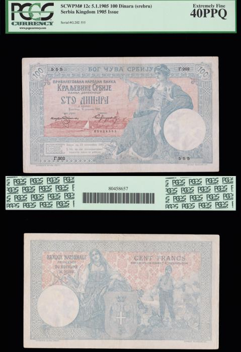 World Coins - SERBIA - 100 Dinara 5.1.1905 banknote PCGS Extremely Fine 40PPQ scarce