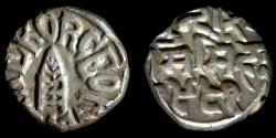 World Coins - INDIA – BUNDI British Protectorate Rupee VS1981 (1923/4 AD) in the name of George V